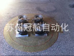 Mobile nut vibrating plate