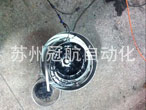 Plastic product vibrating plate