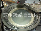 Micro electric resistance vibrating plate